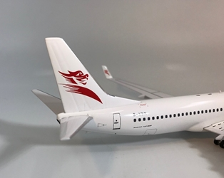 Hong Kong Express 737-800W B-KBR (1:200) by JC Wings Diecast Airliners Item: BBOX73802