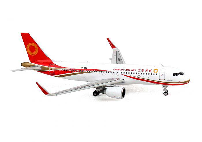 Chengdu Airlines A320 with Sharklets B-1856 (1:400), Phoenix 1:400 Scale Diecast Aircraft, Item Number PH4UEA1253