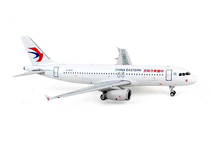 Phoenix 1:400 Scale Diecast Aircraft and more at the Airline