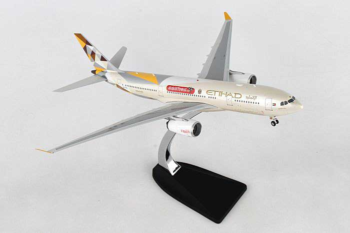 "Etihad A330-200 ""TMALL, Happy 11,11"" A6-EYD (1:200), Phoenix 1:200 Scale Diecast Aircraft, Item Number PH2ETH287"