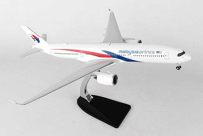 Malaysia Airlines A350-900 9M-MAB (1:200), Phoenix 1:200 Scale Diecast Aircraft, Item Number PH2MAS270