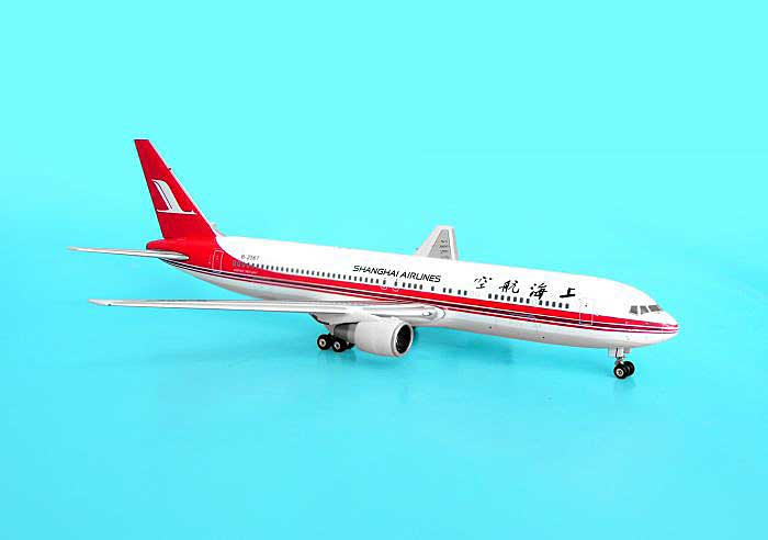 Shanghai Airlines B767-300 ~B-2567 (1:400), Phoenix 1:400 Scale Diecast Aircraft, Item Number PH4CSH613
