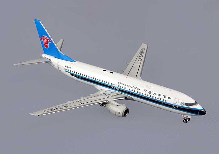 China Southern Airlines 737-800 B-5446 (1:400), Phoenix 1:400 Scale Diecast Aircraft, Item Number PH4CSN735