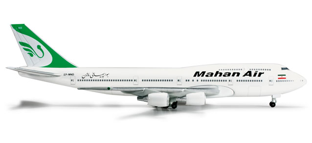 Mahan Air 747-300 (1:500) Combi EP-MND, Herpa 1:500 Scale Diecast Airliners Item Number HE524285