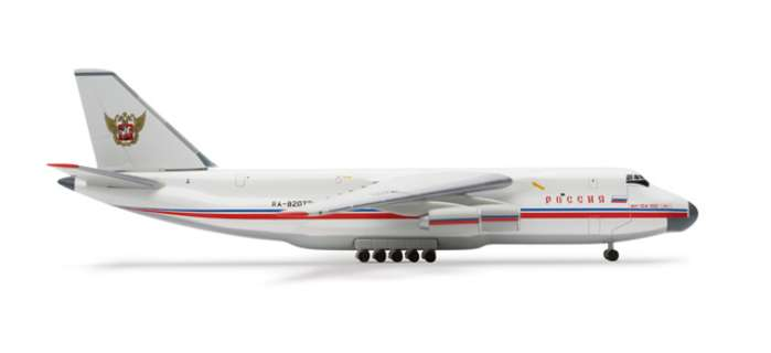 Rossiya AN-124 (1:500), Herpa 1:500 Scale Diecast Airliners Item Number HE509480