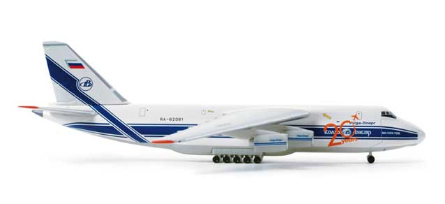 "Volga Dnepr AN-124 ""20 Years"" (1:500), Herpa 1:500 Scale Diecast Airliners Item Number HE517416"