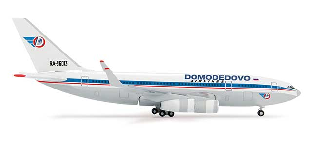 Domodedovo IL96-300 (1:500) - Special Sale Item