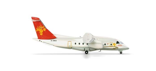 Grand China Express DO-328 Jet (1:200), Herpa 1:200 Scale Diecast Airliners Item Number HE552455