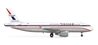 United A320 (1:200) 85TH Anniversary Friendship Livery, Herpa 1:200 Scale Diecast Airliners Item Number HE554671