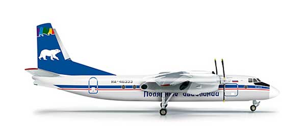 Polar AN-24B (1:200) Polyarnye AVIALINII, Herpa 1:200 Scale Diecast Airliners Item Number HE555104