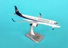 Mandarin ERJ190 With Gear, Fully Assembled (1:200), Hogan Wings Collectible Airliner Models Item Number HG2339GR