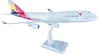 Asiana 747-400 (1:200) W/Gear, Hogan Wings Collectible Airliner Models Item Number HG3985G