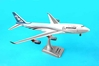 Boeing House 747-400BCF (1:200) W/GEAR, Hogan Wings Collectible Airliner Models Item Number HG4319G