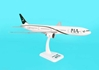 "Pakistan 777-300ER ""New Livery"" (1:200), Hogan Wings Collectible Airliner Models Item Number HG4425G"
