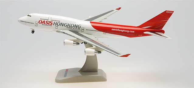 Oasis 747-400 REG#B-LFD (1:400), Hogan Wings Collectible Airliner Models Item Number HG8560