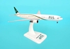 Pakistan 777-300ER (1:500), Hogan Wings Collectible Airliner Models Item Number HG9703