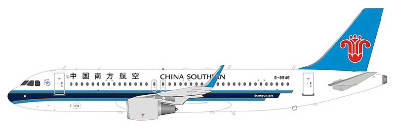 China Southern Airlines Airbus A320-200 B-8546 (1:200), InFlight 200 Scale Diecast Airliners Item Number IF320CZ02