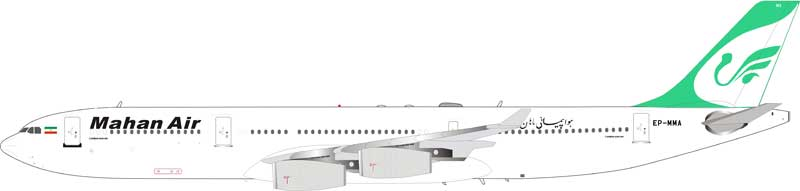 Mahan Air Airbus A340-300 EP-MMA (1:200) - Preorder item, Order now for future delivery