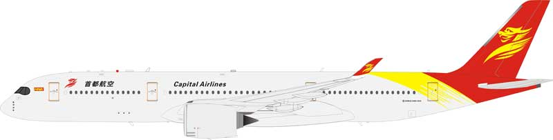 Capital Airlines Airbus A350-900 F-WZFR (1:200), InFlight 200 Scale Diecast Airliners Item Number IF359JD001