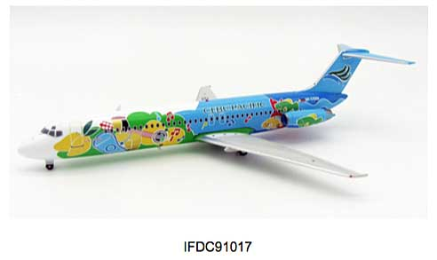 "Cebu Pacific Air ""Cebu City"" DC-9-30 RP-C1509 (1:200), InFlight 200 Scale Diecast Airliners Item Number IFDC91017"