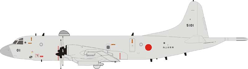 JASDF Japanese Navy Lockheed (Kawasaki) P-3C Orion 5101 (1:200), InFlight 200 Scale Diecast Airliners Item Number IFP30518