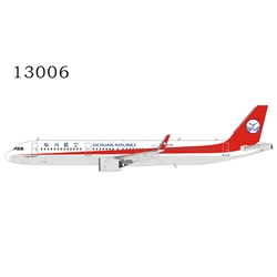 Sichuan Airlines A321neo B-307D (1:400)