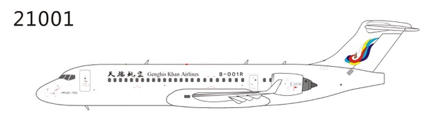 Genghis Khan Airlines ARJ21-700 B-001R (1:400) by NG Models