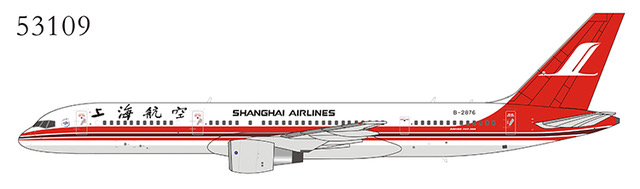 Shanghai Airlines 757-200 B-2876 the last 757 built (1:400) by NG Models