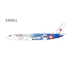 Air China 737-800 winglets B-5425 2022 Beijing Olympic Winter Games Colors (1:400)