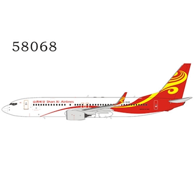 Shan Xi Airlines 737-800/w B-5135 (1:400)