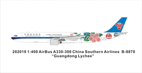 China Southern Airlines A330-300 B-8870 (1:400)