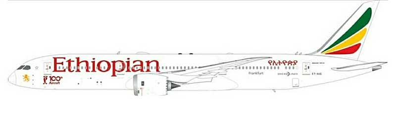 "Ethiopian Airlines B787-9 ""100th aircraft"" ET-AUQ (1:400) - Preorder item, order now for future delivery"