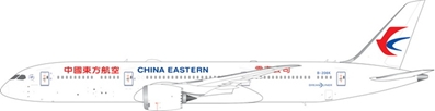 China Eastern Airlines B787-9 B-206K (1:400), Phoenix 1:400 Scale Diecast Aircraft, Item Number PH4CES1845