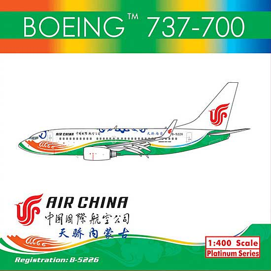 "Air China 737-700W (1:400) ""Neimenggu"" B-5226 (1:400), Phoenix 1:400 Scale Diecast Aircraft Item Number PH4CCA1163"