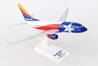 Southwest 737-700 LONESTAR ONE 1:130 by SkyMarks Airliners Models item number: SKR867
