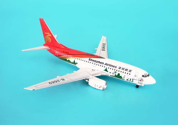 Shenzhen Airlines 737-700 (1:200), Aviation200 Diecast Airlines Item Number AV2737003