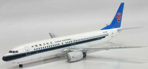 China Southern 737-800 (1:200), Aviation200 Diecast Airlines Item Number AV2738004