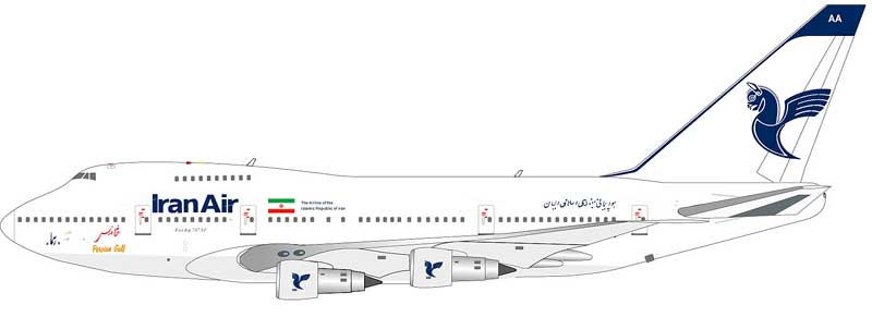 Iran Air 747SP EP-IAA (1:200), InFlight 200 Scale Diecast Airliners Item Number IF747SP0614