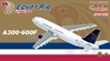 Egypt Air Cargo A300-600F - SU-GAS (1:400), Jet X 1:400 Diecast Airliners Item Number JET062