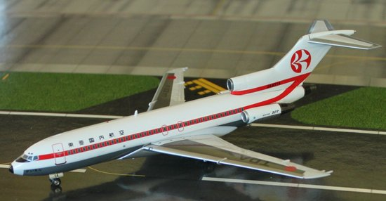 "TDA ""Toa Domestic Airlines"" 727-100 - JA8314 (1:200) - Polished, Jet X 1:200 Scale Diecast Item Number JETL134A"