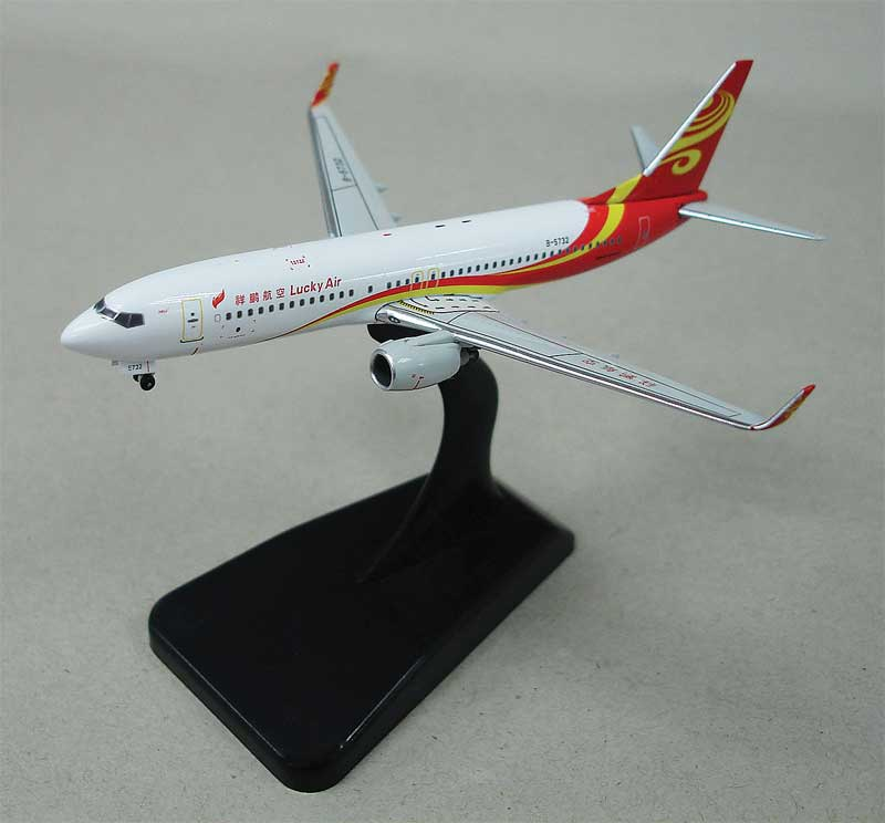 "Lucky Air 737-84P ""B-5732"" (1:400), Witty Wings 400 Item Number WTW-4-738-025"