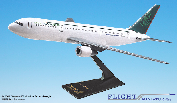 Eva Air B767-300 (1:200), Flight Miniatures Snap-Fit Airliners, Item Number BO-76730H-001