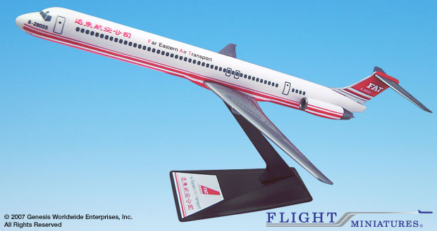 Far Eastern Transport MD-82 (1:200), Flight Miniatures Snap-Fit Airliners, Item Number MD-08000H-020