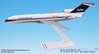 Delta Shuttle 727-200 (New Colors) (1:200), Flight Miniatures Snap-Fit Airliners Item Number FMDAL033