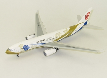 "Air China A330-200 ""Blue Peony"" B-6076 (1:200)"