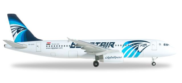 Egyptair A320 (1:500), Herpa 1:500 Scale Diecast Airliners Item Number HE526814