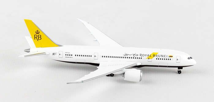 Royal Brunei 787-8 (1:500) V8-DLD, Herpa 1:500 Scale Diecast Airliners Item Number HE528221