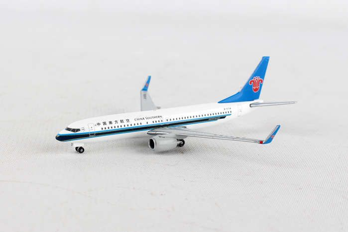 China Southern 737-800 B-5718 (1:500), Herpa 1:500 Scale Diecast Airliners Item Number HE530149