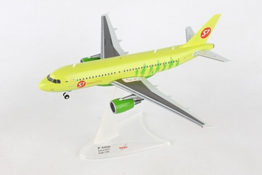S7 Airlines Airbus A319 - VP-BHQ (1:200) - Preorder item, order now for future delivery, Herpa 1:200 Scale Diecast Airliners Item Number HE559072