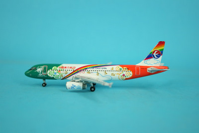 China Eastern A320 Expo #6 B-6639 1:400 Scale PH4CES509
